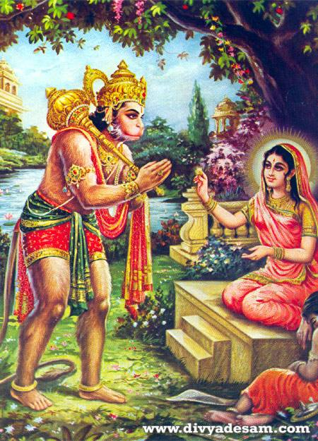 Story from Ramayana: Sita – devi tells story of compassion to Hanuman!