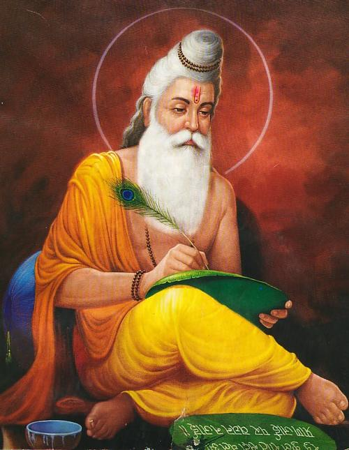 Holy name story: Previous life of sage Valmiki!