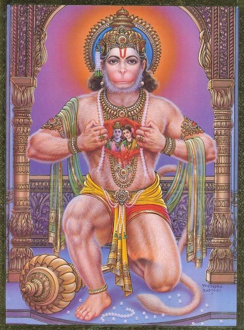 Ramayana story:  Hanuman and the pearl necklace of mother Sita!