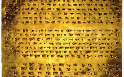 Jagannath story: Vishnupriya's Letter to Lord Jagannath
