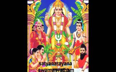 Narada Muni: Story of Satya Narayana